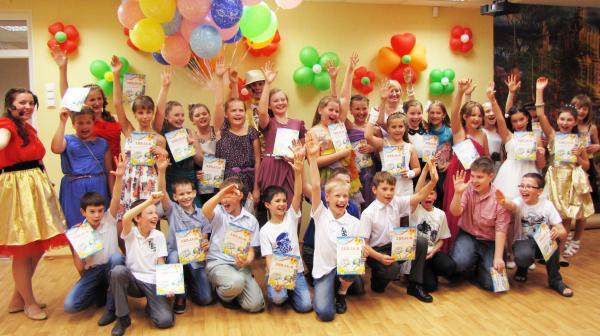 Детские конкурсы на выпускной в начальной школе